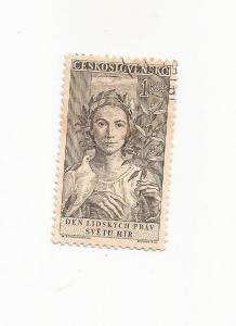 Czechoslovakia 1959 - #906 *