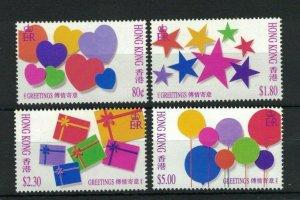 HK116) Hong Kong 1992 Xmas MUH