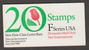 U.S. Scott #2519a BK183 'F' Flower Stamps - $5.80 Face - Mint NH Booklet