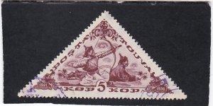 Tannu Tuva,  #   75    used