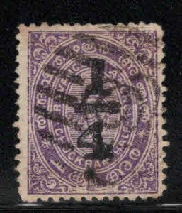 India - Travancore Feudatory state Scott 10 Used surcharged stamp