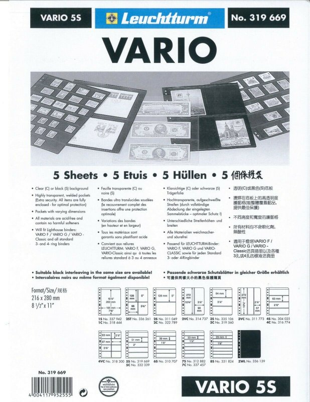 Lighthouse VARIO Stock Sheet Double Sided 5 Pocket Protector Pages Size: 5S