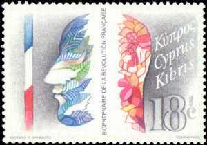 Cyprus #726, Complete Set, 1989, Never Hinged