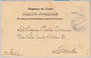 Judaica TUNISIA / ITALY - POSTAL HISTORY postcard w/ PAQUEBOT postmark PALESTINA