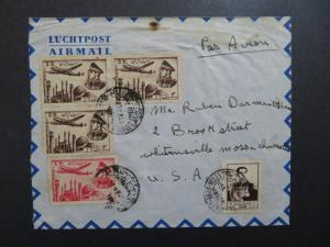 Persia Airmail Cover to USA / US SHIPPING ONLY - Z8512