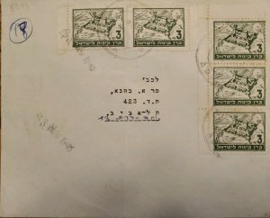 J) 1943 CIRCA, ISRAEL PALESTINE, MULTIPLE STAMPS, PROVISIONAL ISSUE
