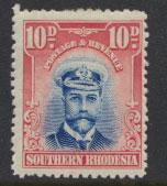 Southern Rhodesia SG 9 Mint  Hinged