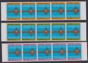 Kuwait New Health Establishments 3v Strips of 5 1984 MNH SG#1024-1026