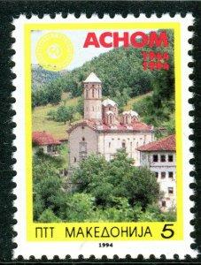 020 - MACEDONIA 1994 - Macedonian Liberation Council - ASNOM - MNH Set