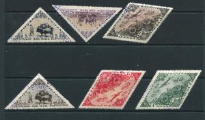 Tannu-Tuva 1936 Sc C10-12 C16-18 Used/CTO 4925