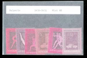 BULGARIA Sc#1430-1435 Complete MINT NEVER HINGED Set
