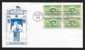 UNITED STATES FDC 3¢ Governor Puerto Rico BLOCK 1949 Fulton