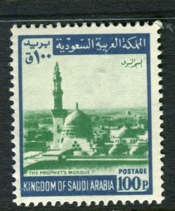 SAUDI ARABIA; 1968 early Medina Mosque issue Mint hinged 100p. value