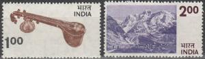 India #682-3  F-VF Unused CV $21.25  (C6838)