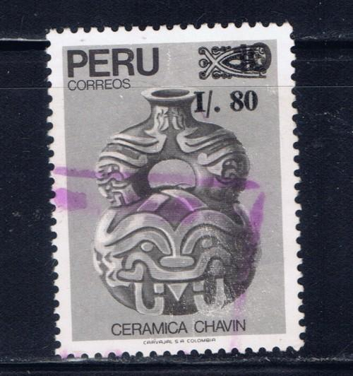 Peru 948 Used 1988 Surcharge