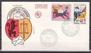 Tunisia, Scott cat. 536-537. Mail Service issue. Musician. First Day Cover.