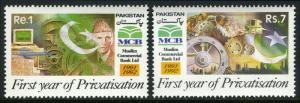 Pakistan 760-761, MNH. Muslim Commercial Bank, 1st. yr.of Private Operation,1992