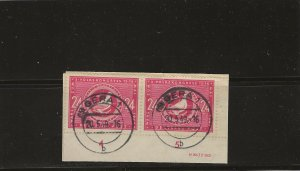 Germany Soviet Zone 1 Mi 232 DV used on piece  1303-1937