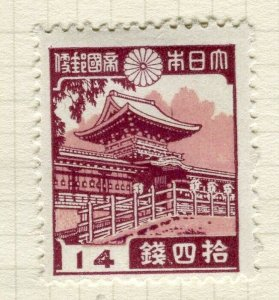 JAPAN; 1942-45 early definitive issue Mint hinged 14s. value