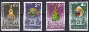 Thailand 1975 Sc#737/740  Masks-Tosakanth, Kumbhakarn, Rama,Hanuman Set (4) MNH