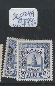 IRAQ   (P2803B)    OFFICIAL  SG 0249, 249C   MOG