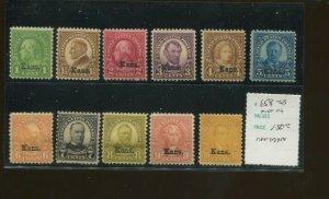United States Postage Stamps #658-668 MH OG F/VF Kansas Overprint Set