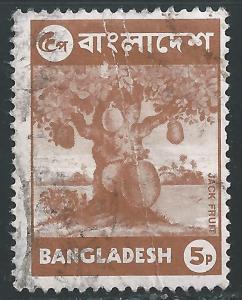 Bangladesh #44 5p Jack Fruit