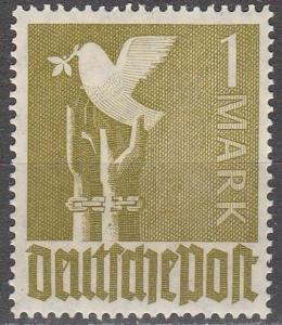 Germany #574 MNH  (S927L)