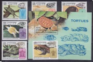 Cambodia Sc 1765-1771 MNH. 1998 Turtles + S/S