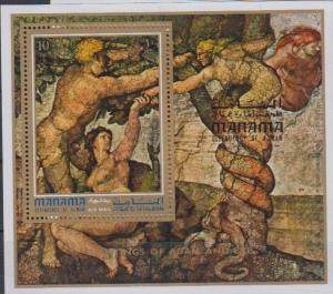 Manama MNH S/S Adam & Eve