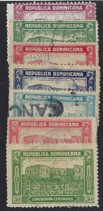 DOMINICAN REPUBLIC 241-47 USED SCV $10.15 BIN $4.05 PLACES