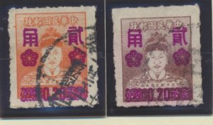 China (Republic/Taiwan) Stamps Scott #1118 To 1119, Used - Free U.S. Shipping...