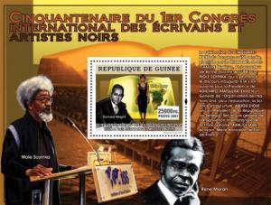 Withdrew 02-13-19-Guinea - Black Artists -  Stamp S/S  - 7B-642