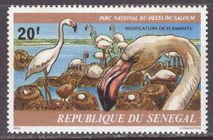 Senegal (1978) #476 MNH