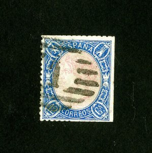 Spain Stamps # 76 Fresh Used Catalog Value $60.00
