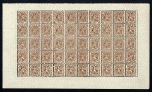 w37 Wurttemberg Scott #O131 35pf brown Mint OG NH full pane of 50 Scarce