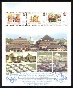 Brunei 1998 Scott #531a Mint Never Hinged