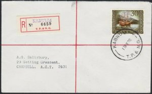 PAPUA NEW GUINEA 1970 Registered cover ex KABWUM...........................H169