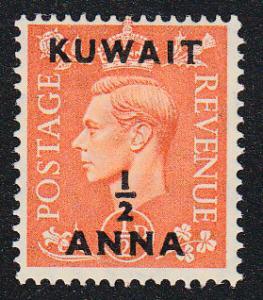 Kuwait 1/2 Anna  Ovpt (Scott # 93) MLH