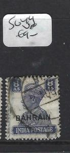 BAHRAIN  (P1904B)  ON INDIA  KGVI 8 A  SG 49   VFU