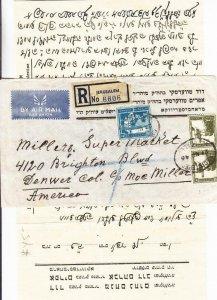 1948, Jerusalem, Palestine to Denver, CO, Airmail, See Remark (30771)