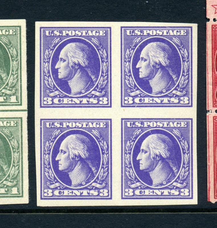 Scott #535 Washington Imperf Mint Block NH (Stock #535-71)