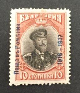 Romania 1916 #2N3, Bulgarian Occupation, Unused/MH.