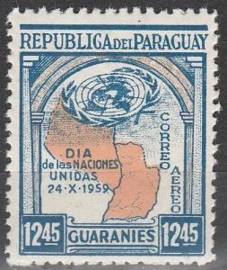 Paraguay #C261  MNH VF (103)