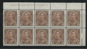 CANADA - #212 - 2c DUKE OF YORK UR PLATE #1 BLOCK OF 10 (1935) MNH