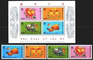 Hong Kong. 1997. 785-88, bl45. Year of the bull, chinese new year. MNH.