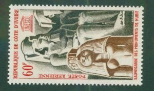Ivory Coast C27 MH  BIN$ 2.00