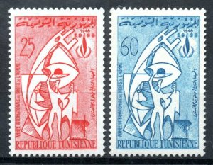 1968- Tunisia - International Year for Human Rights- Complete set 2v.MNH**