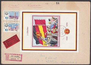 EAST GERMANY 1969 Registered cover - great franking.........................B363