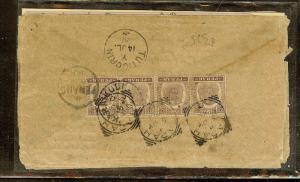 MALAYA PERAK (P1312B) COVER  PERAK 2CX4  TIGER 1899 TAPAH TO INDIA